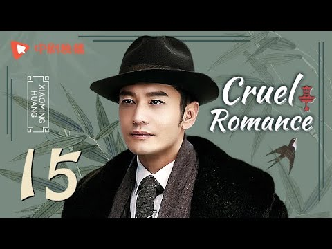 Cruel Romance - Episode 15(English sub) [Joe Chen, Huang Xiaoming]