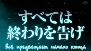 Naruto Shippuuden Movie 6 / Наруто Фильм 9  [Трейлер]