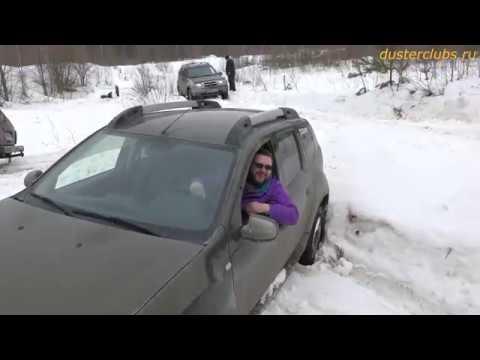 Renault Duster - последний снег, сломали задний привод! сожженное сцепление!