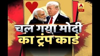 Did PM Modi's 'Trump card' work?