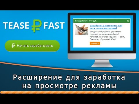 Заработок в интернете на рекламе без вложений коммерческое на продвижение сайта