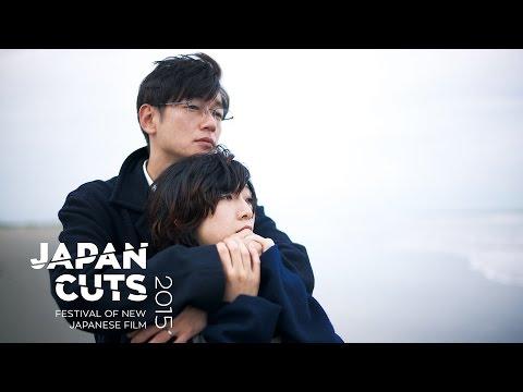 Asleep - Japan Cuts 2015