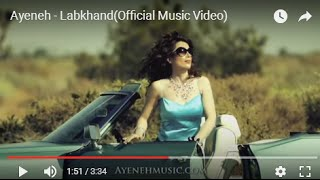Ayeneh - Labkhand(Official Music Video)