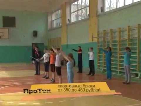 Детский трикотаж РИТЕКС в школу