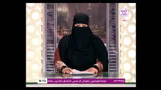 كلمني عن حلمك 18-7-201|  مع منه الله النجار