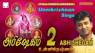 First time ever official full songs abhishegam 2 by unnikrishnan on as jukebox containing tamil devotional songs. அபிஷேகம் with heart touching musi...