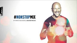 Non Stop Mix Greek 2015 by Nikos Halkousis (Official Audio Video HQ)