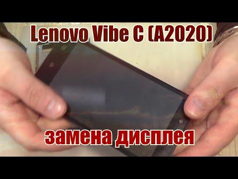 Lenovo Vibe C (A2020A40) разборка, и замена дисплея !!!