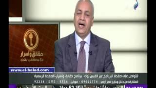 بالفيديو.. بكري: مصر لن تتسامح مع طارق عبد الجابر أو علاء صادق..والمحاكم فى انتظارهما
