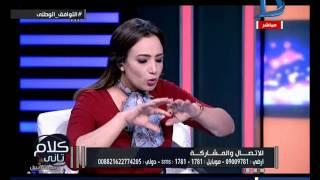 رئيس تحرير الشروق: هل يعقل ان الرئيس السيسى يقول على 25 يناير الوعد الزائف.. وياسر رزق يرد؟