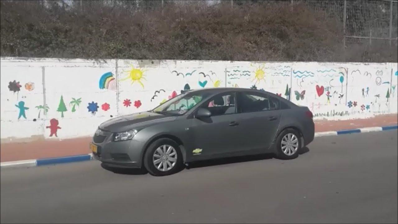 תוספת איך לצלם תמונת רכב למכירה בצורה נכונה לפרסום בעיתון פוקוס ובאתר MC-71