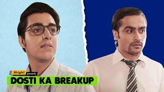 Dosti Ka Breakup: Part 2 | Ft. Gagan Arora | Heart Touching Emotional Story Of True Friendship