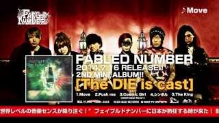 Move-限定試聴Trailer- 2014/7/16(Wed) Release!!! FABLED NUMBER 2nd M...