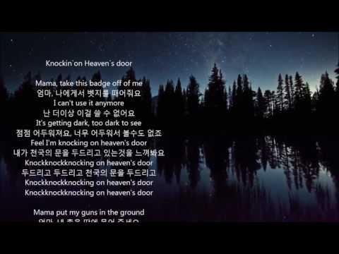 타루(Taru) - Knockin`on Heaven`s door