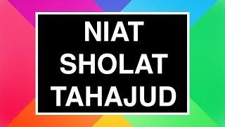 Niat Sholat Tahajud Tata Cara Sholat Tahajud Seri 04