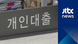 """""""소멸 시효까지 버티면 안 갚아도 된다?"""" 빚 탕감 오해와 진실"""