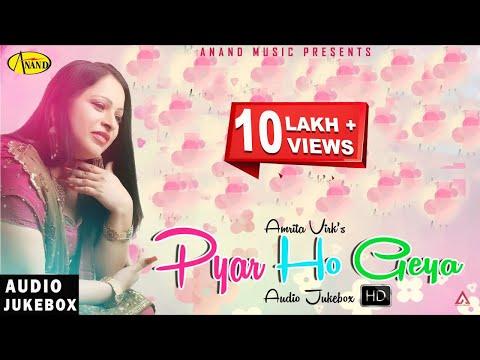 Pyar Ho Geya || Amrita Virk || Audio HD Jukebox || latest punjabi songs 2015