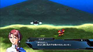 2nd Super Robot Wars OG - Those Driven by Obsession (Conclusion) English subbed