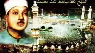 Download Abdulbasit Abdussamed Kuran Surah 02 AL BAKARA BAQARA FULL   10Youtube com