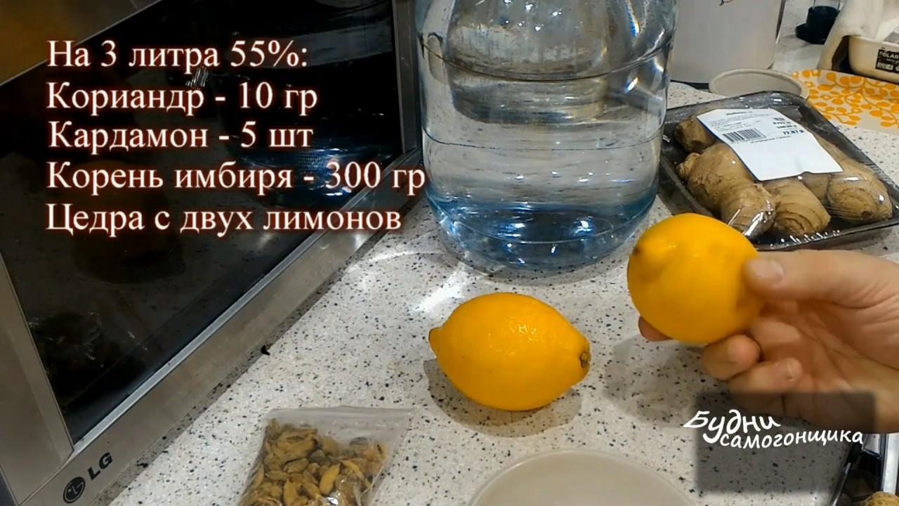 Имбирная домашняя настойка (По рецепту Александра Панфилова)|Рецепт облагораживания самогона