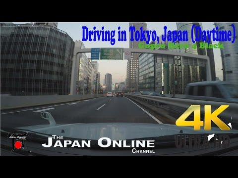 Tokyo Drive on the Highway: Part 1 - 4K Japan (Ultra HD)