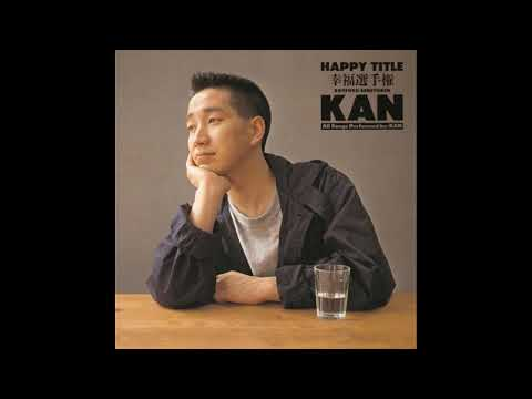 KAN - HAPPY TITLE(1989)  【FULL ALBUM】