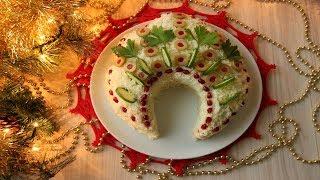 """Роскошный Салат """" Русская Красавица """" / '' Rus Güzelliği '' Salatası / Salad '' Russian Beauty ''"""