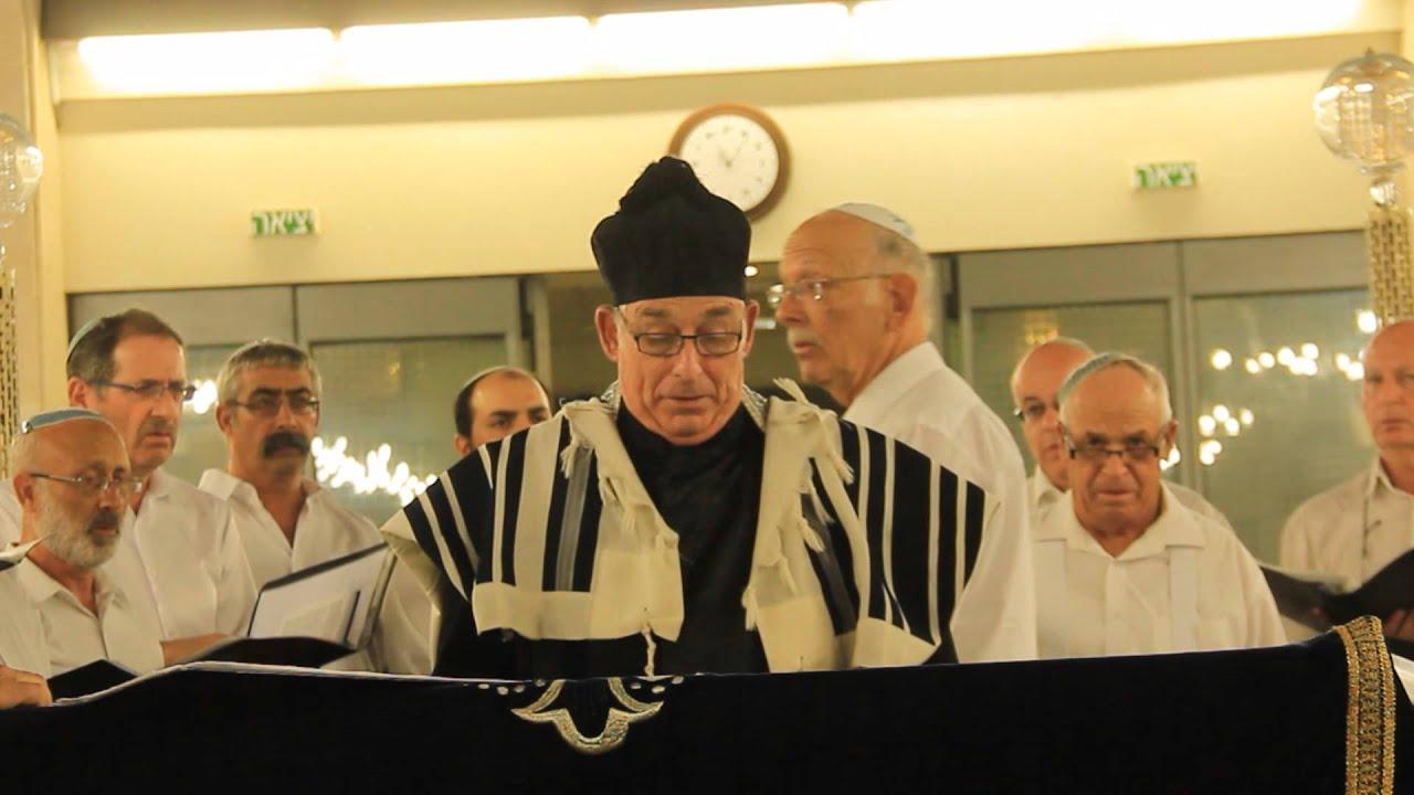 """החזן דוד אולמן בליווי מקהלת """"אז ישיר"""" בניצוחו של ד""""ר יהודה רייך מתוך תפילת הסליחות"""
