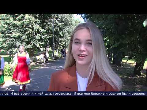 Видео. Новости Коломны 21 августа 2020
