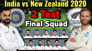 India vs New Zealand Test Series 2020 | India Final 16 Members Test Squad | India Test Squad vs NZ