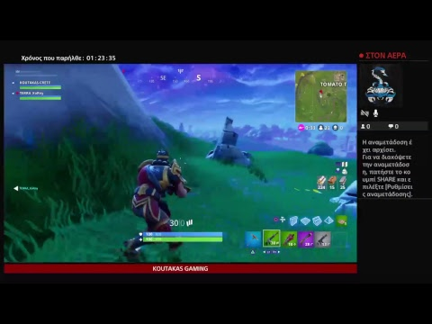 FORTNITE WITH JANNIS THE SWEET CRIMINAL