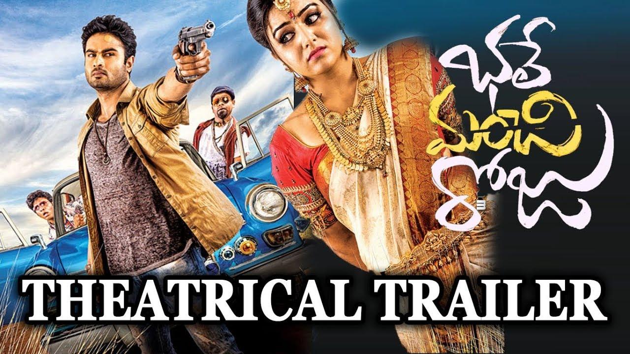 Download BHALE MANCHI ROJU Official Theatrical Trailer   Sudheer Babu   Sai Kumar   Wamiqa Gabbi   Sunny MR