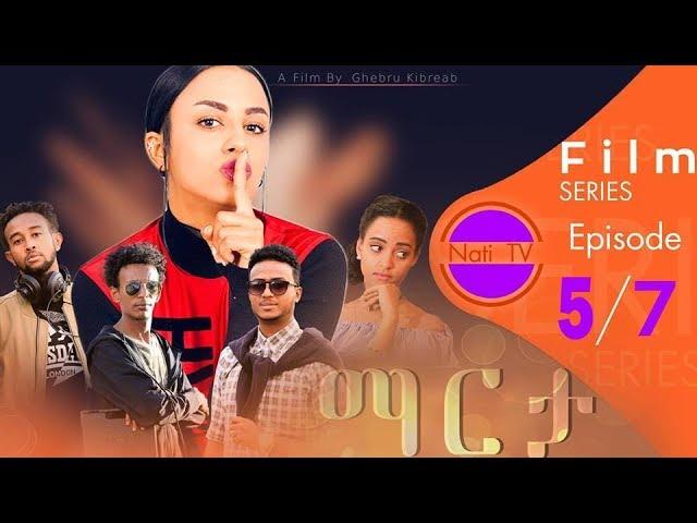 Nati TV - Marta {ማርታ} - New Eritrean Series Movie 2018 - Episode 5/7