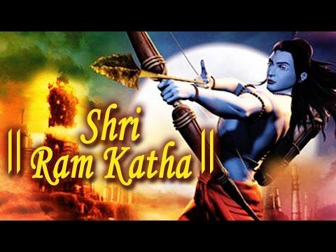 Shri Ram Katha (Poetic) by Kumar Vishu | Ramayan Story | Ram Bhajans