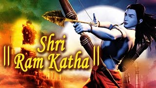 Download Shri Ram Katha (Poetic) by Kumar Vishu | Ramayan Story | Ram Bhajans MP3 song and Music Video