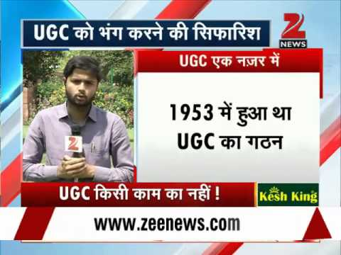 UGC a failure, should be scrapped, suggests HRD panel