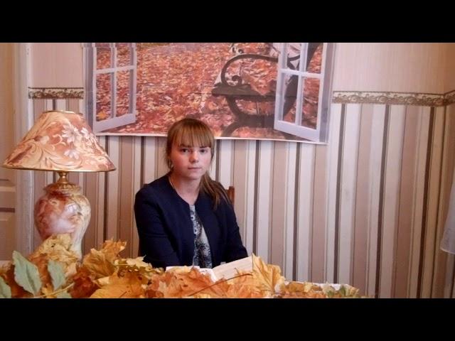 Изображение предпросмотра прочтения – Брянковскаяшкола № 19 читает произведение «Уж сколько их упало в эту бездну...» М.И.Цветаевой