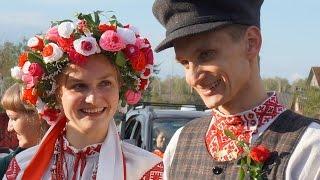 Василь и Анастасия - свадьба в белорусских традициях