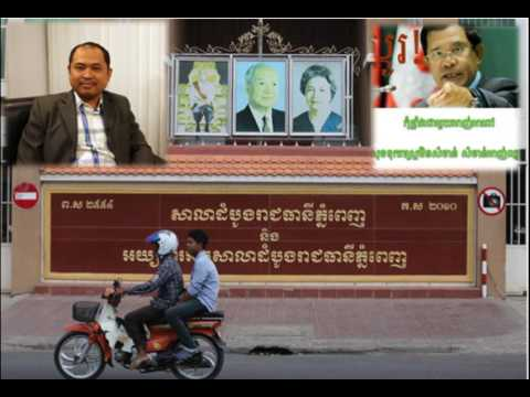 The Khmer Post Radio Cambodia Hot News Today , Khmer News Today , 14 02 2017 , Neary Khmer