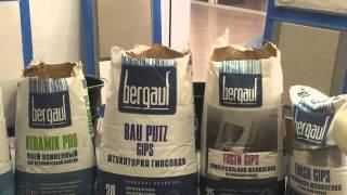 Штукатурка Bergauf - обзор