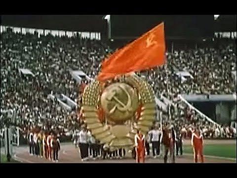 Гимн СССР (Брежневский,