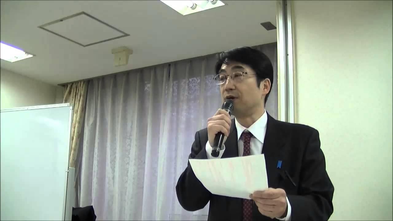 陸軍の勝算」秋丸機関の真実① 林...