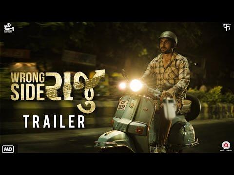 Wrong Side Raju | Official Trailer | Abhishek Jain | Anurag Kashyap | Pratik Gandhi