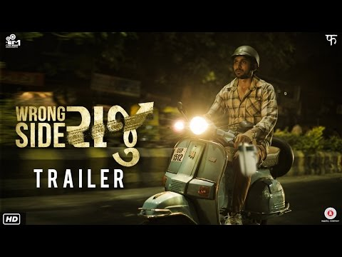 Wrong Side Raju | Official Trailer |...