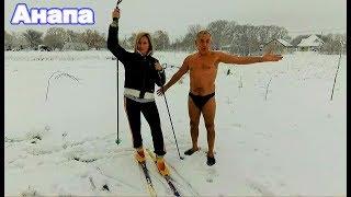 Снег. Лыжи. Зима в Гостагаевской