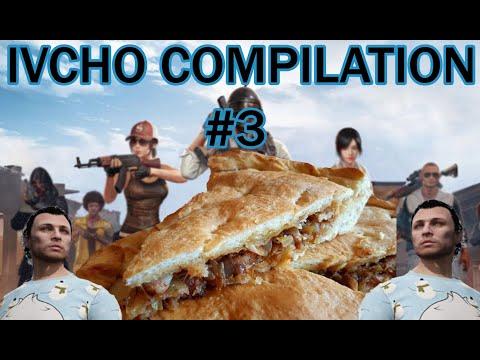 IVCHO И ЛУЧНИКА (С CHICHAKA) - FUNNY COMPILATION #3