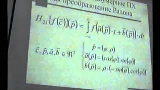 IEEE AIS'05 и CAD-2005. Карпенко С.М., Николаев Д.П.