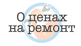 видео Ремонт Стиральных Машин Ariston - Стоимость в Санкт-Петербурге