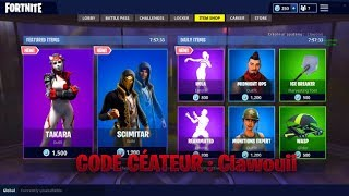 BOUTIQUE FORTNITE DU 31 MAI 2019 - FORTNITE ITEM SHOP 31 MAY 2019 NEW SKIN