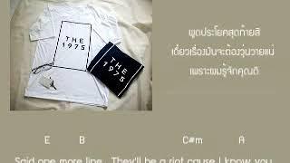 [Chords] [Lyrics] [THAI-SuB] Robber - The 1975